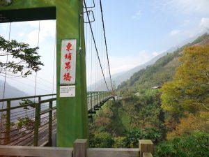 bridge-664121_1920